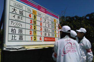 3月【沖縄】 ボランティア 活動報告 第30回ダイキンオーキッドレディスゴルフトーナメント