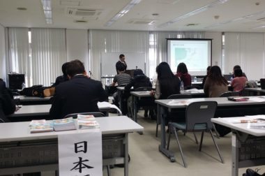 2017年11月22日(水) 外国人インターンシップ生受入勉強会 を沖縄にて開催