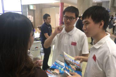 グローバル人材2018(東京ビッグサイト) にボランティア参加しての感想文