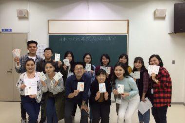 2018.12.17 書道体験~年賀状~