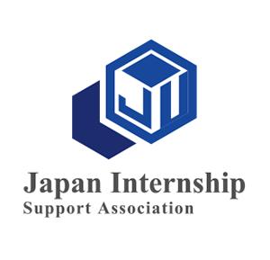 一般社団法人 日本インターンシップ支援協会
