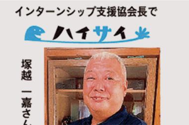 留学生に琉球料理の体験