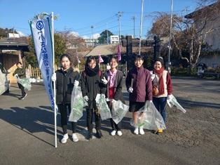 2019.1.19 公園クリーン作戦ボランティア参加の感想文