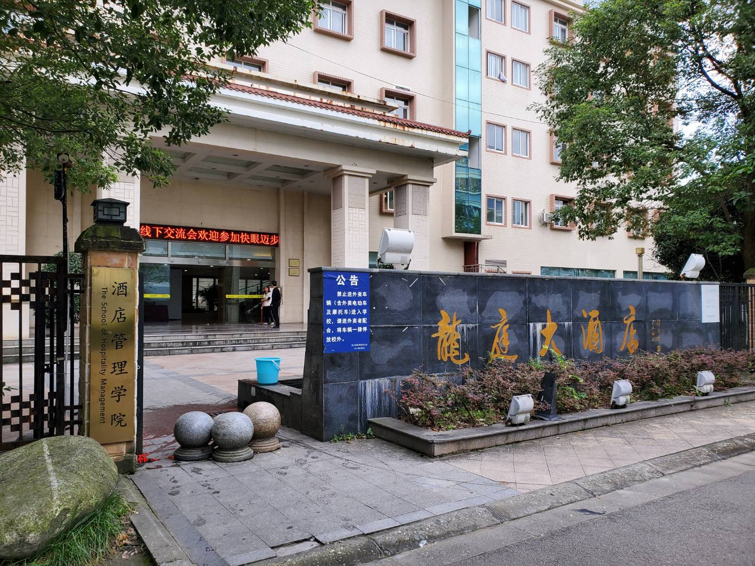 中国インターンシップ提携大学201909