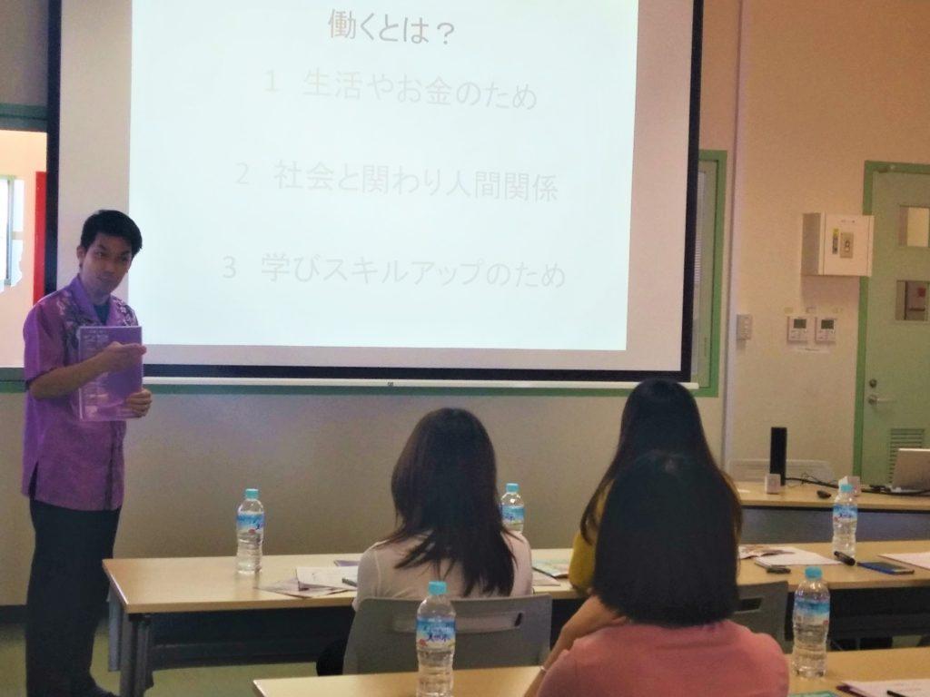 20190910御菓子御殿マナー講習