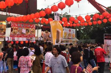 ボランティア|東京タワー台湾祭 2019秋
