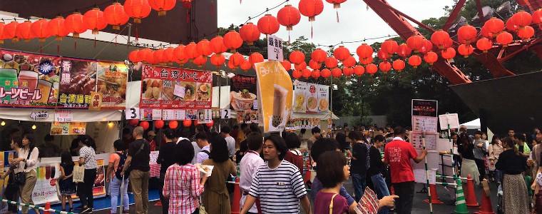 2019台湾祭