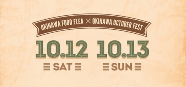 OKINAWA FOOD FLEA Vol.18