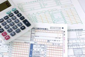 外国人雇用時の課税
