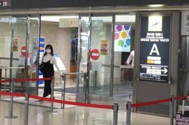 4月の沖縄、外国人観光客が初のゼロ。国内客は90%減の7万人