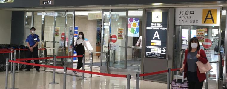 那覇空港入国イメージ