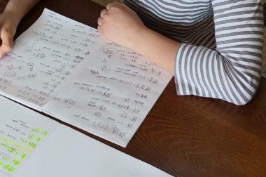 たくさん日本語の勉強をしています